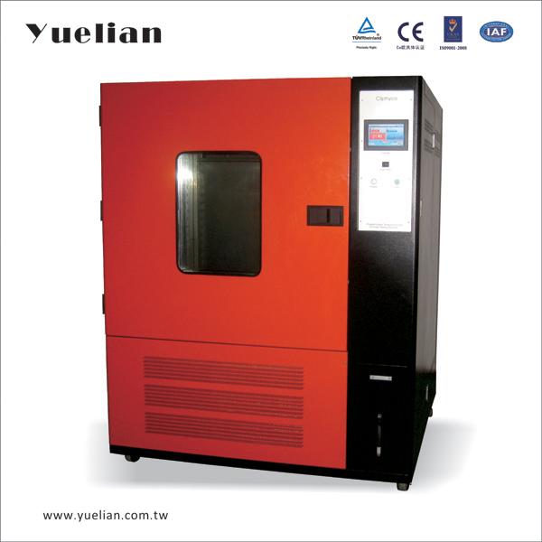TS系列高低温交变湿热试验箱