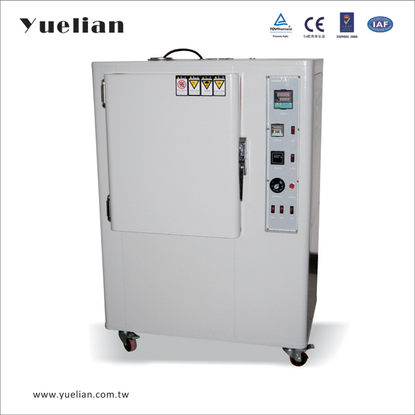 UV-300 耐黄变老化试验箱