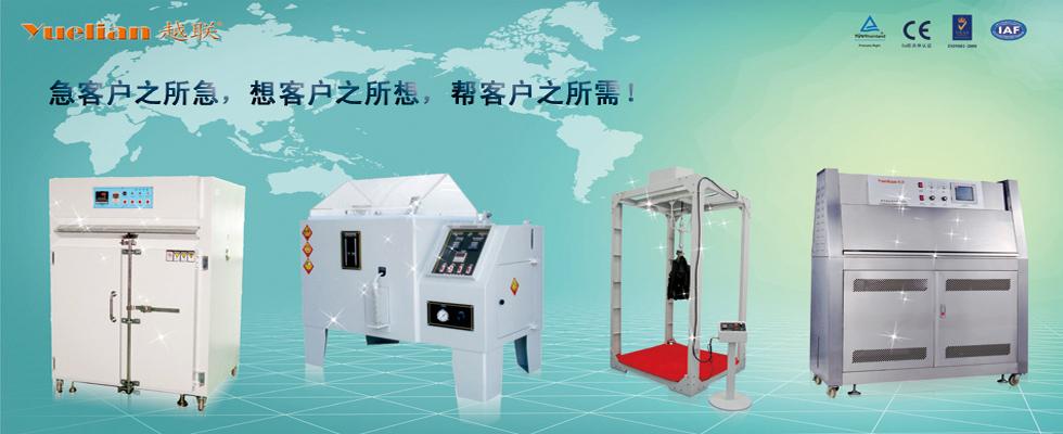 电子拉力试验机,金属拉力试验机